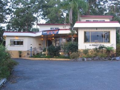 Kempsey Powerhouse Motel - Accommodation Mermaid Beach