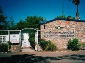 Royal Flying Doctor Service Visitor Centre - Accommodation Mermaid Beach